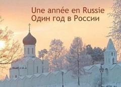 Une-annee-en-Russie.jpg