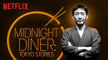 serie_midnight_diner_08.jpg