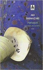 shimazaki_hamaguri.jpg