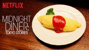 serie_midnight_diner_06.jpg