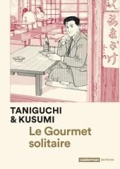 manga_gourmet solitaire.jpg