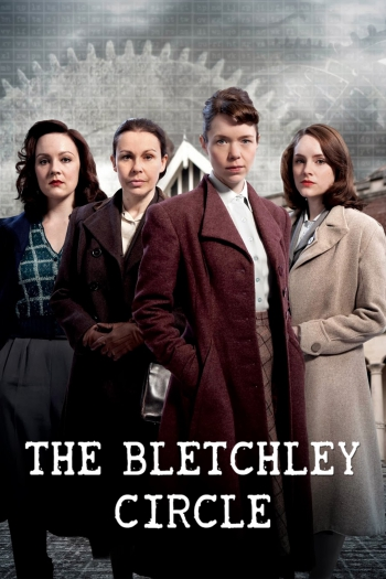 serie_bletchley circle.jpg
