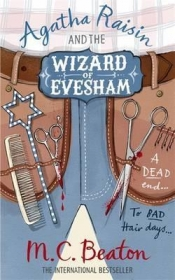m.c. beaton_t8 wizard of evesham1.jpg