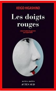 keigo higashino,les doigts rouges,challenge un mois au japon,roman policier japonais