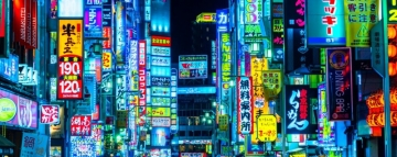 Shinjukus-Kabukicho-District-Tokyo-Japan-©-Luciano-Mortula-Dreamstime-48826770-e1425675588677-1000x399.jpg